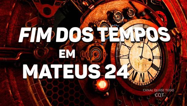 FIM DOS TEMPOS EM MATEUS 24, APOCALIPSE, CANAL QUASE TUDO